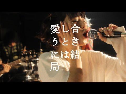 , title : '永原真夏 /オーロラの国(MUSIC VIDEO)'