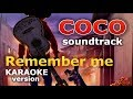 Coco - Remember Me (Lullaby) KARAOKE with Lyrics