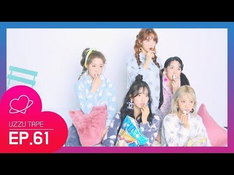 """[UZZU TAPE] EP.61 """"@star1"""" 1월호 화보 비하인드! - Thời lượng: 12 phút."""
