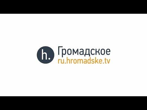 """, title : 'Радиоактивный пепел, трагедия 2 мая в Одессе, столкновения """"правых"""" и """"левых"""". Громадское'"""