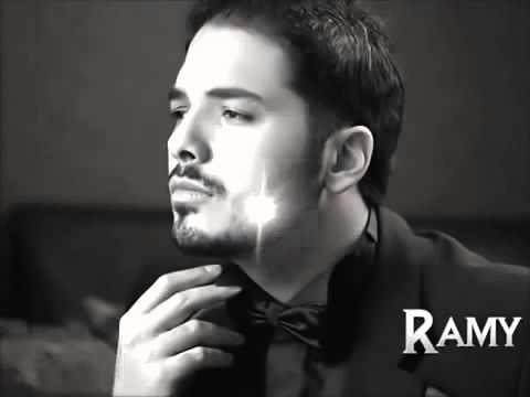 رامي عياش . سهران ياقلبي عاشق ياقلبي...