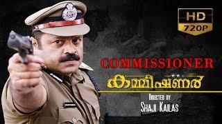 Video commissioner malayalam full movie | Suresh Gopi, Ratheesh, Shoban MP3, 3GP, MP4, WEBM, AVI, FLV September 2018