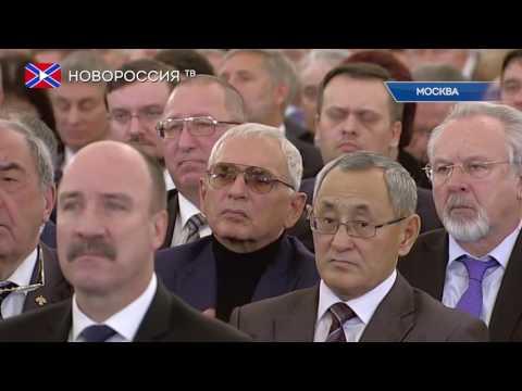 Ежегодное Послание Владимира Путина Федеральному Собранию (видео)