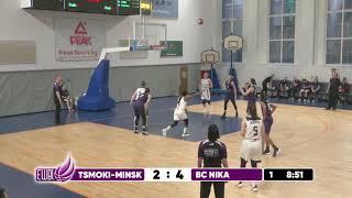 Tsmoki-Minsk – BC Nika – EWBL 2020/21