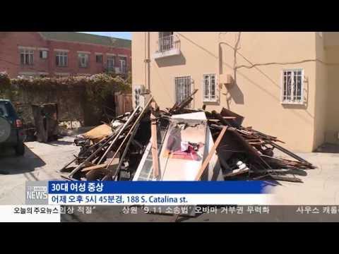 한인사회 소식  9.28.16 KBS America News