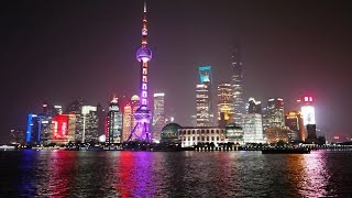 We Love ShangHai 上海