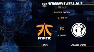 FNC vs IG — ЧМ-2018, Финал, Игра 2 / LCL