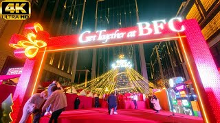 ShangHai night walk - including seasonal lights