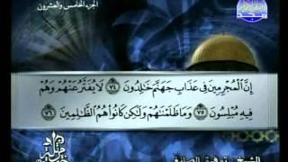 المصحف المرتل 25 للشيخ توفيق الصائغ حفظه الله