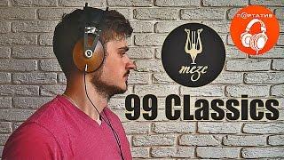 Meze 99 Classics  Обзор деревянных наушнÐ...