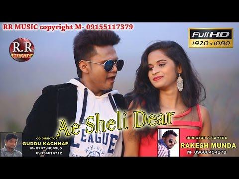 Video Ae Sheli Dear | ऐ शेली डिअर । HD New Nagpuri Song 2017 । Singer- Sujit & Ashok Bhagat download in MP3, 3GP, MP4, WEBM, AVI, FLV January 2017