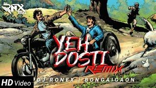 YEH DOSTI    REMIX    DJ RONEX    HAPPY FRIENDSHIP DAY    BONGAIGAON