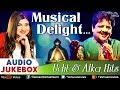 Musical Delight ~ Udit Narayan & Alka Yagnik Hits || Audio Jukebox