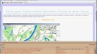 Плагин Adblock Plus для Firefox