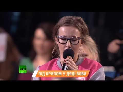 \Дом-2\ в Кремле. Соперником Путина на президентских выборах станет Собчак. Факти тижня 22.10 - DomaVideo.Ru