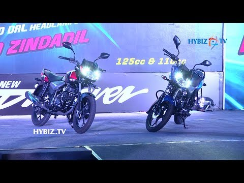 , New 2018 Discover 125cc and 110cc bikes Launch