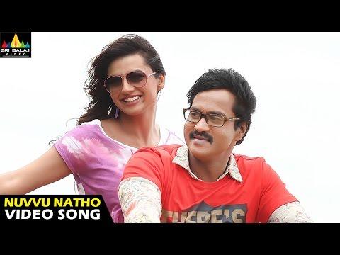 Mr.Pellikoduku Movie Nuvvu Natho Video Song - Sunil, Isha Chawla