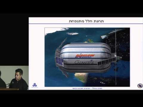 Tal Inbar: Weltraummissionen zu Destinationen nah und fern