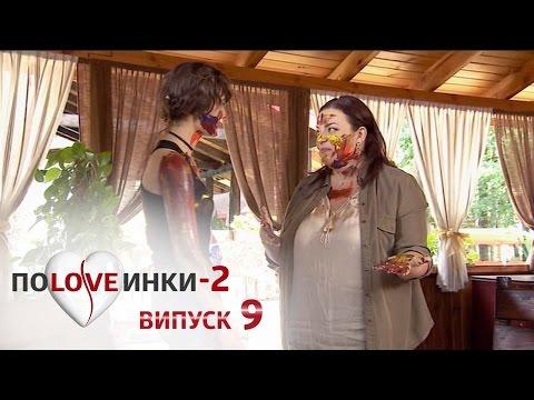 Download Половинки - Сезон 2 - Выпуск 9 - 18.10.2016 HD Mp4 3GP Video and MP3