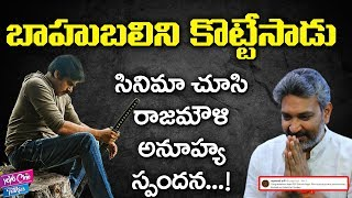 Video Rajamouli Shocking Response on Agnathavasi Movie | Pawan Kalyan | Anu Emmanuel | YOYO Cine Talkies MP3, 3GP, MP4, WEBM, AVI, FLV Maret 2018