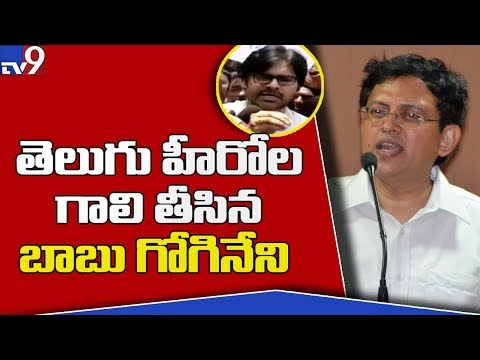 Babu Gogineni counters Pawan Kalyan on Sri Reddy issue || Tollywood Casting Couch - TV9