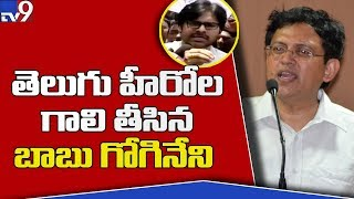 Video Babu Gogineni counters Pawan Kalyan on Sri Reddy issue || Tollywood Casting Couch - TV9 MP3, 3GP, MP4, WEBM, AVI, FLV Juni 2018