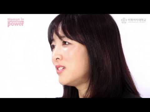 [이화 DNA 인터뷰] Woman in power - 나승연 동문편