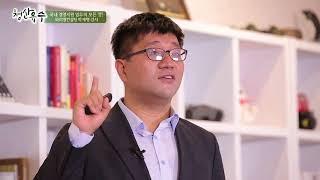 #1 [강의쇼 청산유수] 국내 경영지원 업무의 모든 것 - 박재형 와이엠컨설팅 강사