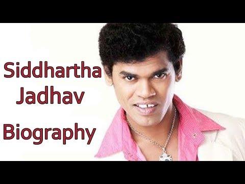 Comedian Siddhartha Jadhav - Biography