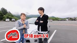 Oita Japan  City new picture : MAJIDE JAPAN : EP18 - 1/4 KYUSHU การเดินทาง Mountain ASO - OITA