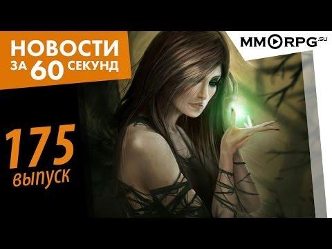 Новости. The Elder Scrolls Online: игра уже проваливается? via MMORPG.su