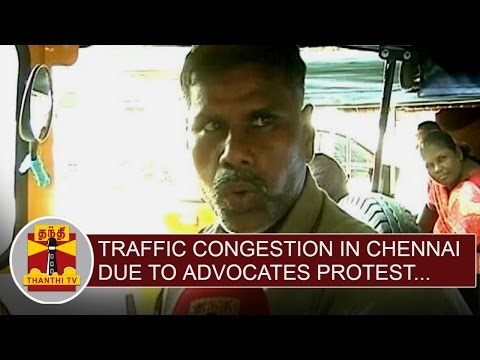 Traffic-Congestion-due-to-Advocates-Protest-in-Chennai-Thanthi-TV