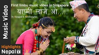 Don't forget to like and share with everyone if you liked this video! Rupa Angbuhang Presents! Song: Yapmi Laje O Singer/Music: ...