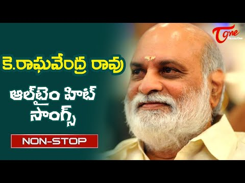 Director K.Raghavendra Rao Birthday Special | Telugu All time hit Video Songs Jukebox | TeluguOne