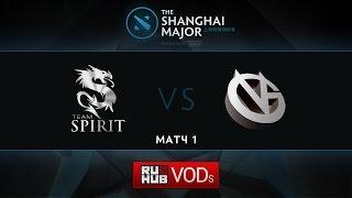 Spirit vs VG, game 1