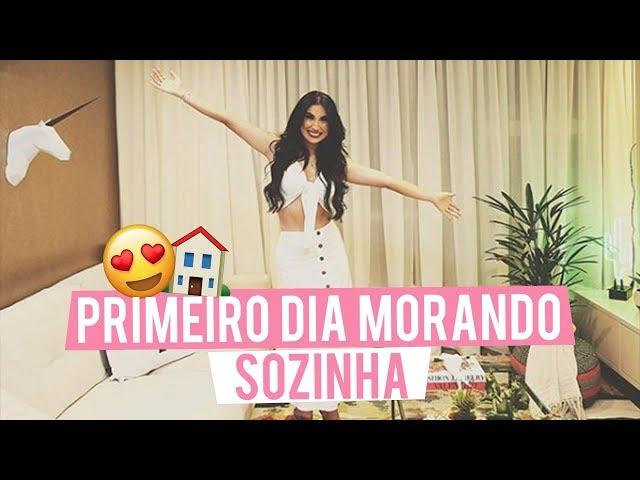 PRIMEIRO VIDEO MORANDO SOZINHA! - Boca Rosa