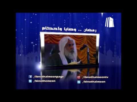 صلاة النبي صلى الله عليه وسلم لقيام الليل في رمضان وغيره