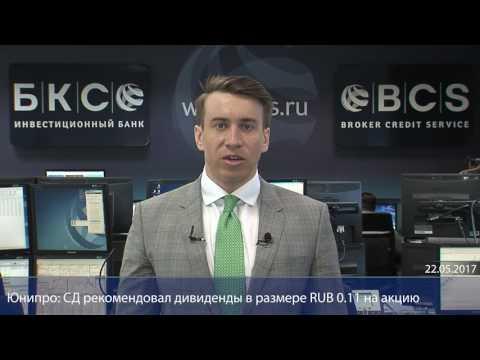 Центробанк поднял курс евро на45 копеек