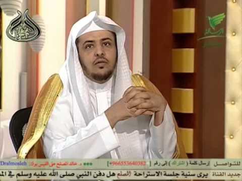 لا يحقد على أصحاب النبي صلى الله عليه وسلم مؤمن