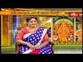 ప్రయాణ సమయంలో పొంగలిని గ్రామదేవతలకు సమర్పిస్తే కలిగే లాభాలు..? || నైవేద్యఫలం - చర్చ || Bhakthi TV - Video