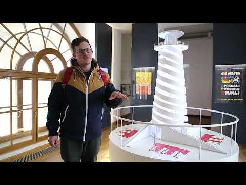 Онлайн-экскурсии по Парку Горького: Парашютная вышка