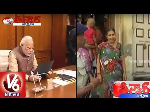 Modi's wife Jashodaben files RTI on Modi's Marriage Certificate