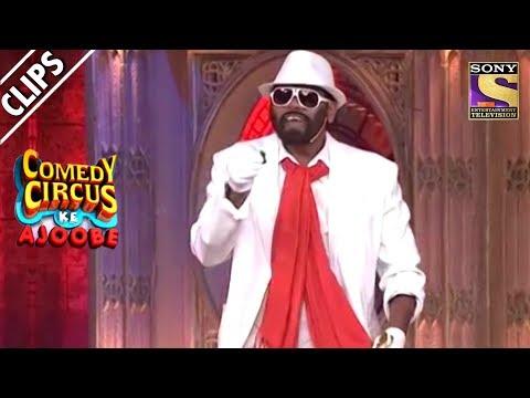 Siddharth Jadhav As Prabhu Deva | Comedy Circus Ke Ajoobe