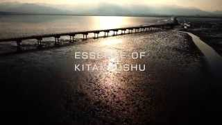 「ESSENCE OF KITAKYUSHU」~さざなみの風景 曽根干潟