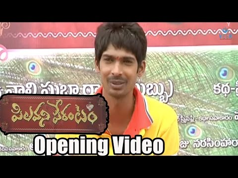 Pilavani Perantam Movie Opening Video- Dhanaraj, Lakshmi Manchu - Latest Telugu Movie 2014