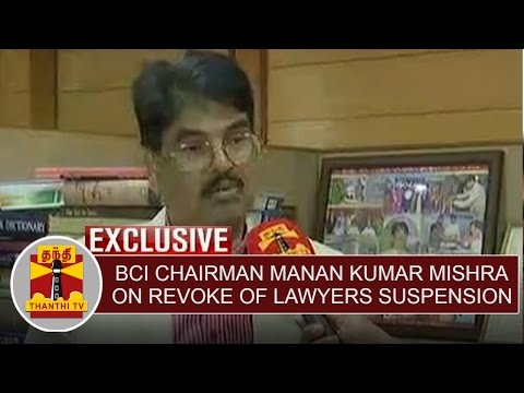 BCI-Chairman-Manan-Kumar-Mishra-on-revoke-of-Lawyers-suspension-Thanthi-TV