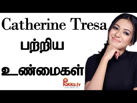 Catherine Tresa Biography | Catherine Biodata | Catherine Tresa Unseen Stills | Catherine Hot Unseen