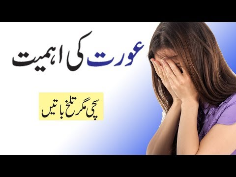 Quotes about happiness - Motivational Quotes About Strong Women  Aurat Aqwal In Urdu (Part 2)