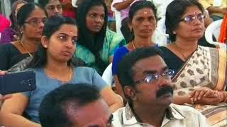 തൃശൂർജില്ലാ എംപ്ലോയബിലിറ്റി സെന്റർ ഉദ്ഘാടനം