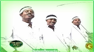 Ethiopia Music - Andualem Lema - Lijinetey (Official Music Video)